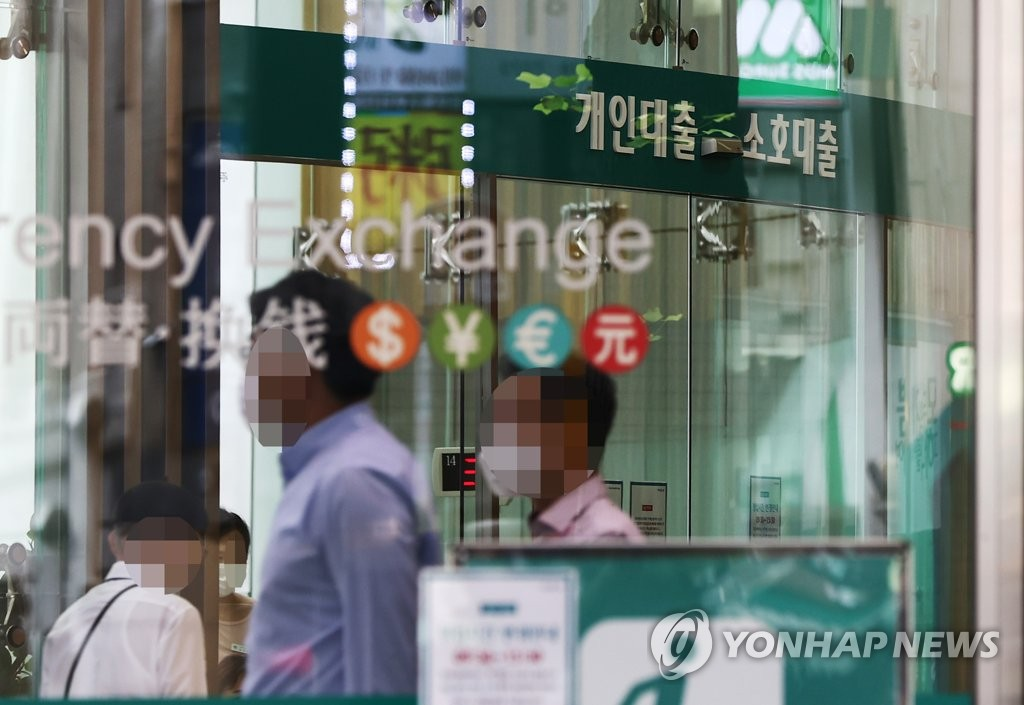 This photo, taken on Sept. 2, 2020, shows the headquarters of Hana Bank in central Seoul. (Yonhap)