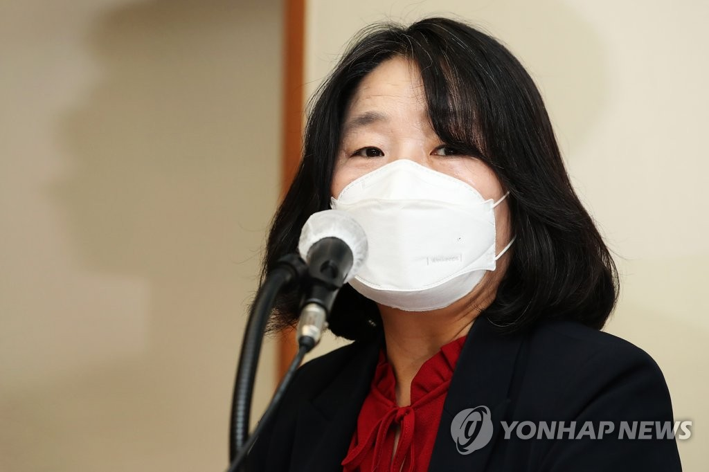 This file photo shows Rep. Youn Mee-hyang of the Democratic Party. (Yonhap)