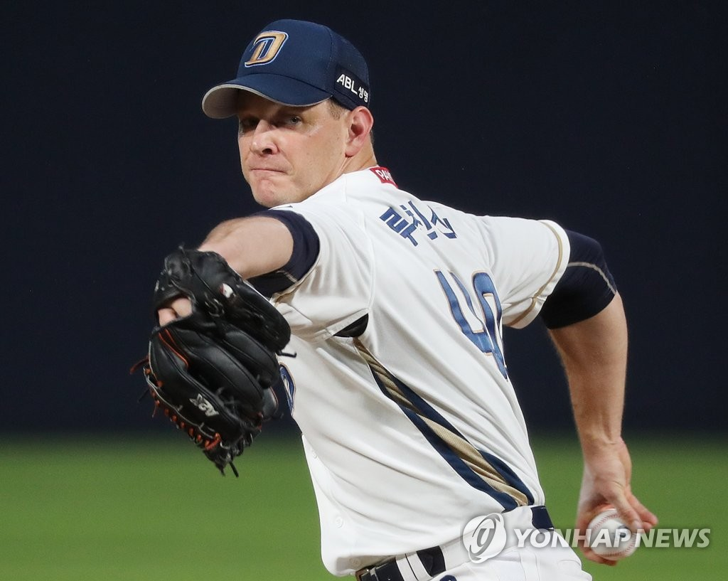 In this file photo from Sept. 11, 2020, Drew Rucinski of the NC Dinos pitches against the KT Wiz in a Korea Baseball Organization regular season game at Changwon NC Park in Changwon, 400 kilometers southeast of Seoul. (Yonhap)