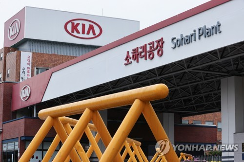 Kia yet to resume operations of virus-hit local plant
