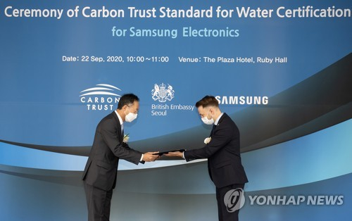 Samsung awarded Carbon Trust Standard Certificate