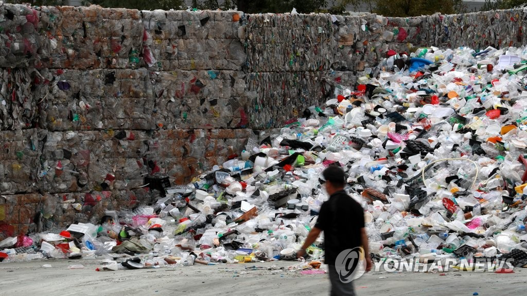 This Sept. 24, 2020, photo shows waste piled up at a city-run recycling center in the southwestern port city of Busan. (Yonhap)