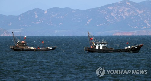 Chinese fishing boats near sea border