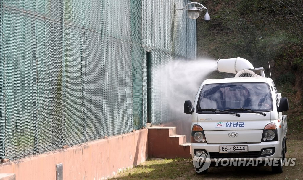 In the file photo taken Oct. 8, 2020, a quarantine vehicle sprays disinfectant in Changnyeong, South Gyeongsang Province, to prevent a possible outbreak of the avian influenza virus in the winter. (Yonhap)