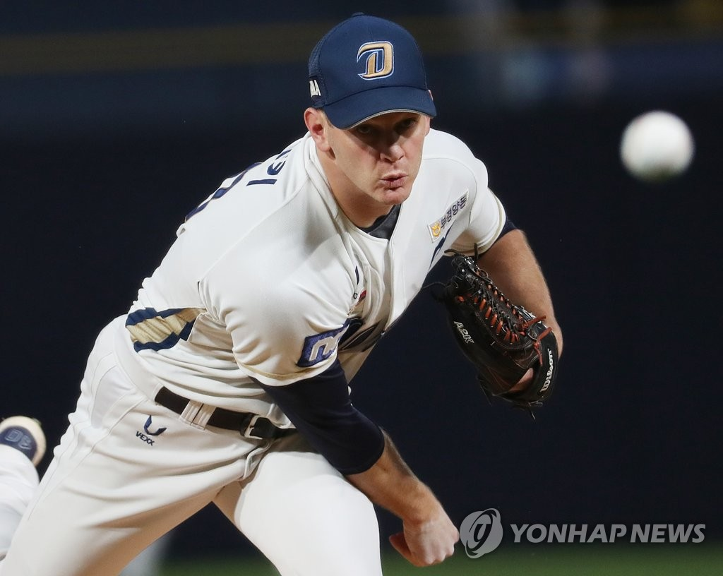 In this file photo from Oct. 16, 2020, Drew Rucinski of the NC Dinos pitches in the top of the first inning of a Korea Baseball Organization regular season game against the Lotte Giants at Changwon NC Park in Changwon, 400 kilometers southeast of Seoul. (Yonhap)
