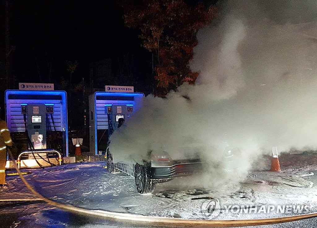 Hyundai Motor Co.'s Kona electric vehicle catches fire while charging its battery at a charging station in Namyangju, about 20 kilometers east of Seoul, on Oct. 17, 2020, in this photo provided by the Namyangju City Fire Station. (PHOTO NOT FOR SALE) (Yonhap)