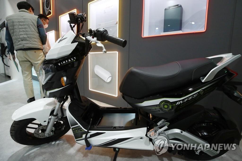 친환경 전기 오토바이