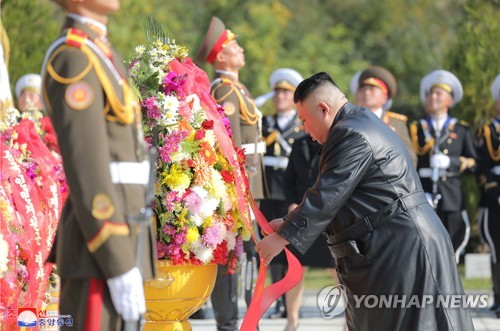 N.K. leader visits cemetery for Chinese soldiers