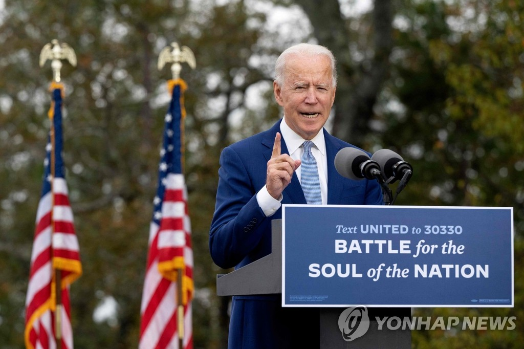 This AFP photo shows U.S. Democratic presidential candidate Joe Biden speaking in a political rally in Warm Springs, Georgia, on Oct. 27, 2020. (Yonhap)