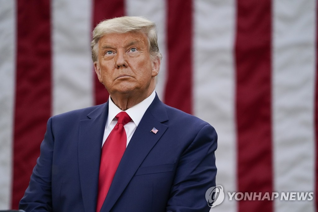 Le président américain Donald Trump. (Photo d'archives Yonhap)