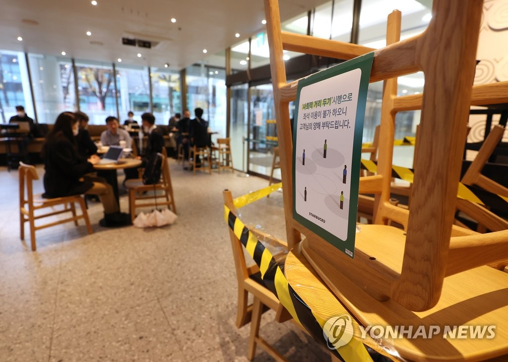 Tightened social distancing at a coffee shop in Seoul on Nov. 19, 2020 (Yonhap)