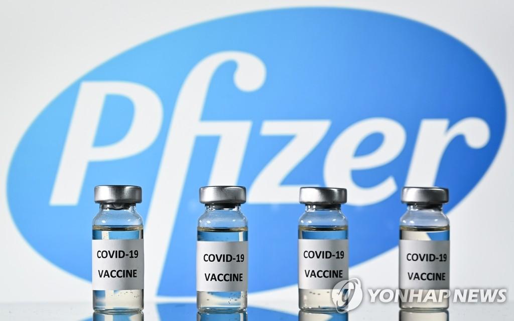 화이자의 코로나19 백신 [AFP=연합뉴스]