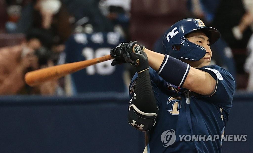 NC Na Seongbeom