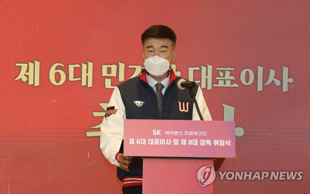 This Nov. 30, 2020, file photo provided by the SK Wyverns shows the Korea Baseball Organization club's CEO, Min Kyung-sam, during his inauguration ceremony in Incheon, 40 kiometers west of Seoul. (PHOTO NOT FOR SALE) (Yonhap)