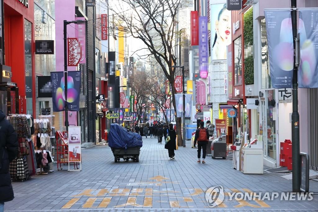 서울 상점, 내일부터 오후 9시 이후 문 닫는다
