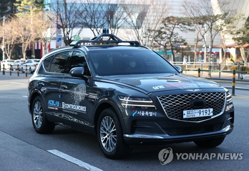 S. Korea to spend 1.1 tln won for Level 4 self-driving technology