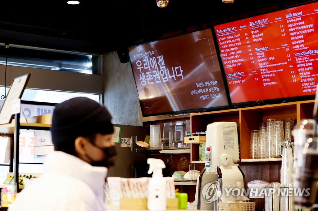 "A board at a cafe in Seoul shows a message that says ""(Indoor business at cafes) is our right to survive"" on Jan. 6, 2021, amid a ban on such business for two weeks to prevent the spread of COVID-19. (Yonhap)"