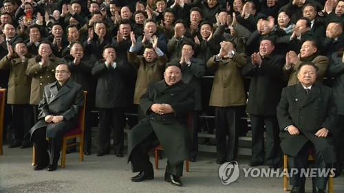 N.K. leader joins photo session with party congress participants