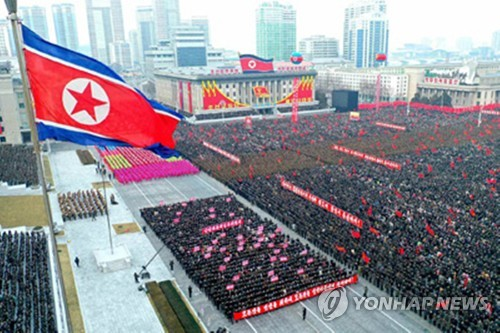 Mass rally in Pyongyang