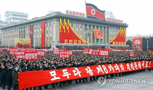 Red rally in Pyongyang
