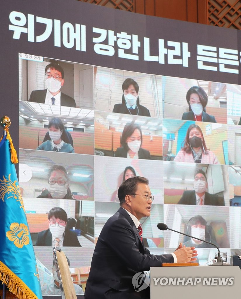 President Moon Jae-in speaks during the New Year's press conference held at Cheong Wa Dae in Seoul via video links on Jan. 18, 2021. (Yonhap)