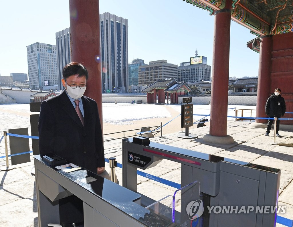 This photo taken Feb. 4, 2021, and provided by the Cultural Heritage Administration shows a man passing through a noncontact entrance system at Gyeongbok Palace in central Seoul amid the COVID-19 pandemic. (PHOTO NOT FOR SALE) (Yonhap)