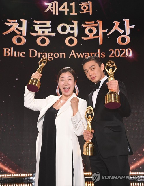 Blue Dragon Awards