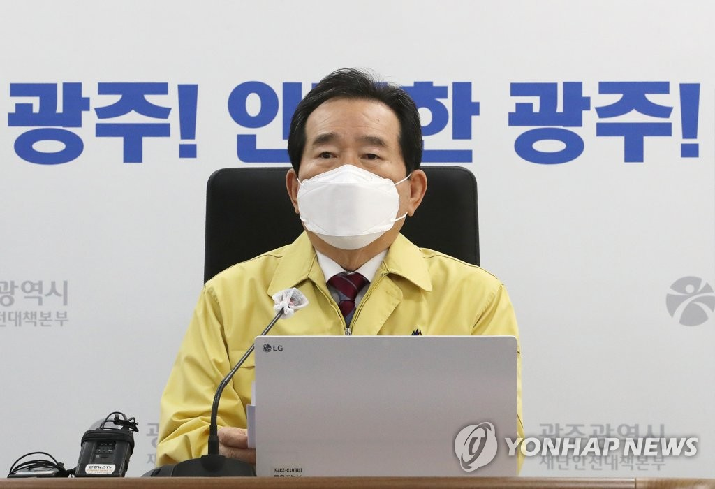 Prime Minister Chung Sye-kyun presides over a meeting of the Central Disaster and Safety Countermeasures Headquarters about measures to prevent the spread of the new coronavirus at the city hall of Gwangju, 330 kilometers south of Seoul, on Feb. 10, 2021. (Yonhap)