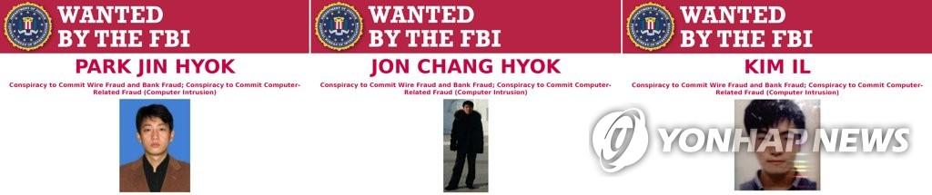 미국 법무부가 전 세계 은행·기업에서 13억 달러(약 1조4천억원)를 빼돌리고 요구한 혐의로 지난 2월 기소한 북한 해커들 [미 법무부 제공. 재판매 및 DB 금지]