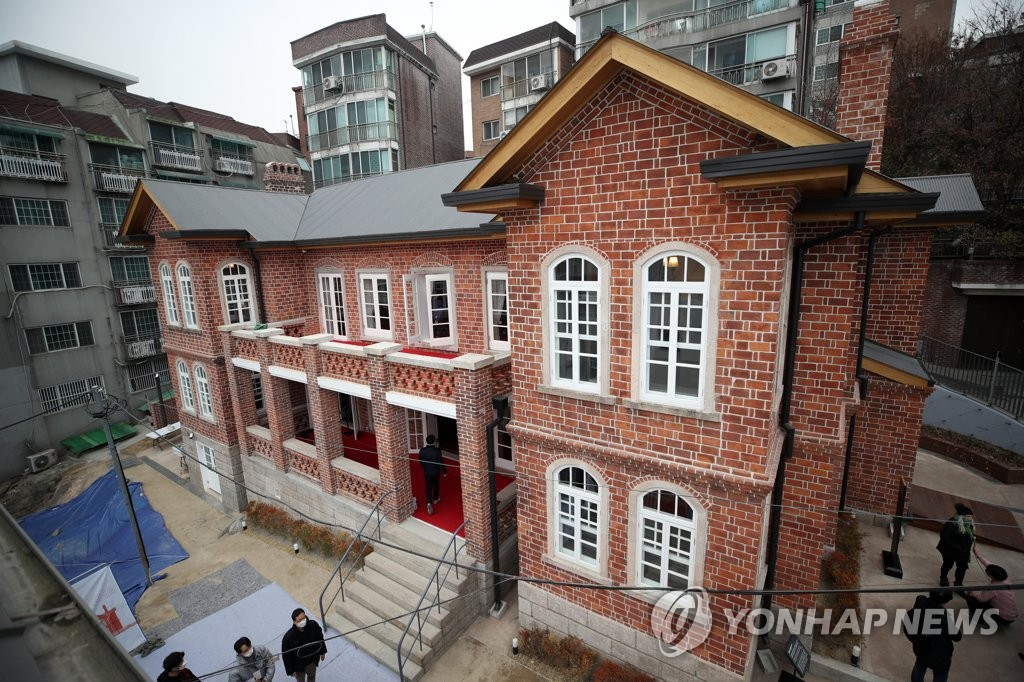 This photo shows Dilkusha on Feb. 25, 2021, ahead of its opening on March 1. (Yonhap)