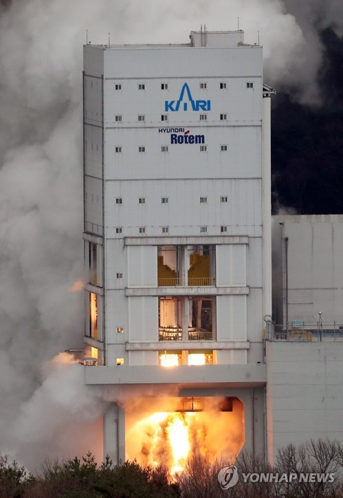 S. Korea tests homegrown space rocket's first-stage engines