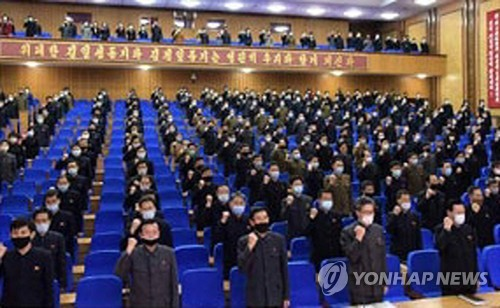 N. Korea stages workers' rallies