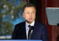Moon says S. Korea ready to talk with Japan anytime, urges separation of history with future-oriented ties