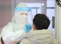 (LEAD) Over 80 foreigners test positive for COVID-19 in Dongducheon