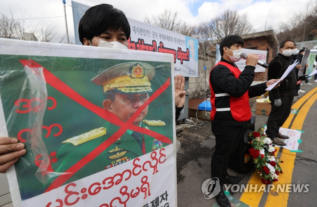Myanmarese protest in Seoul