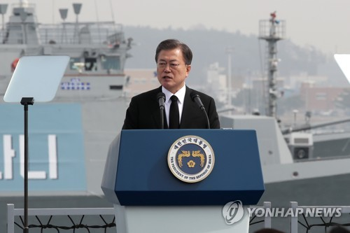 (LEAD) Moon: N.K. missile provocation 'undesirable' amid efforts to revive nuclear dialogue
