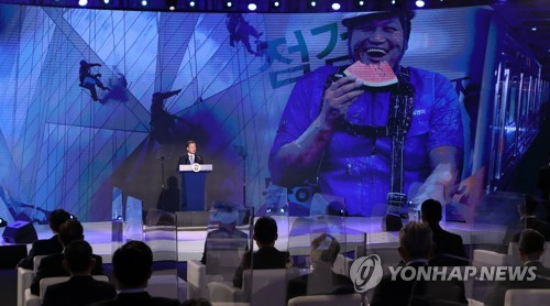 Moon vows support for corporate governance campaign