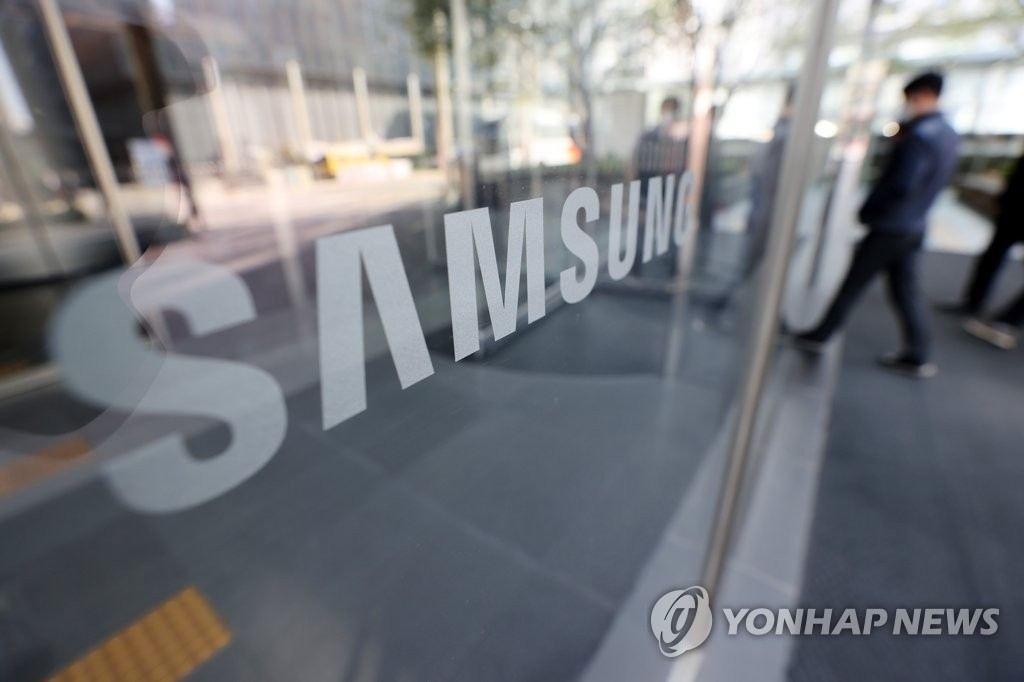 This photo taken on April 7, 2021, shows an entrance to Samsung Electronics Co.'s office building in Seoul. (Yonhap)