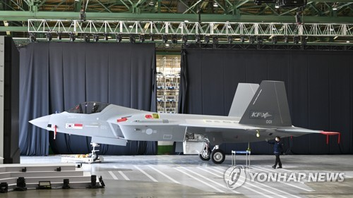 S. Korea's first homegrown fighter jet