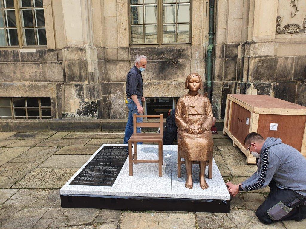 독일 국립박물관에 첫 소녀상