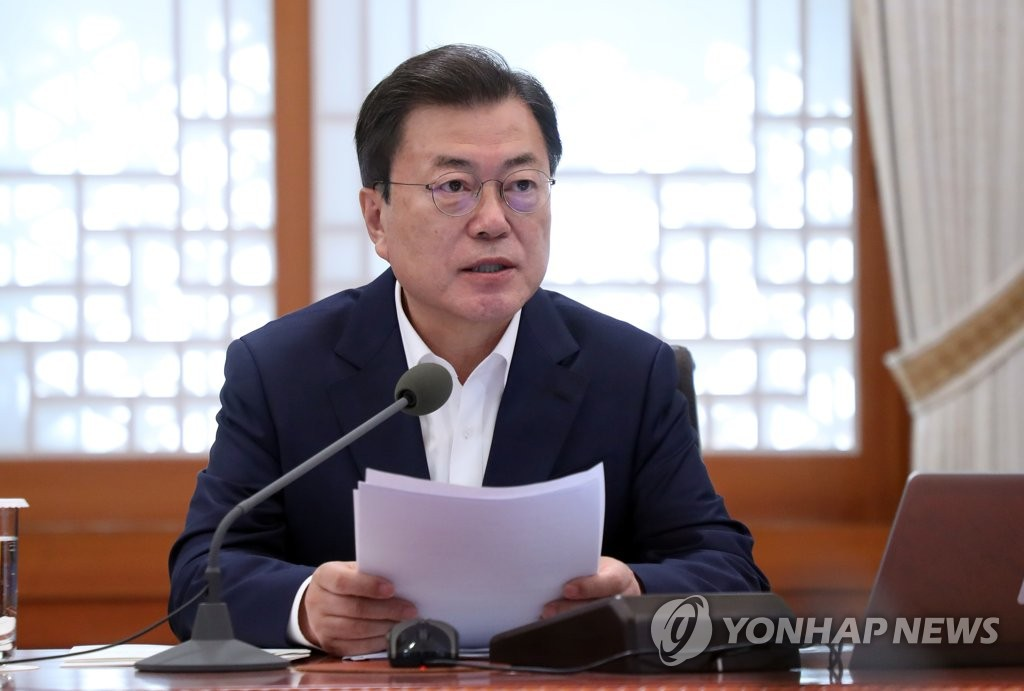 President Moon Jae-in speaks during a government meeting at the presidential office Cheong Wa Dae in Seoul, in this file photo taken on April 15, 2021. (Yonhap)