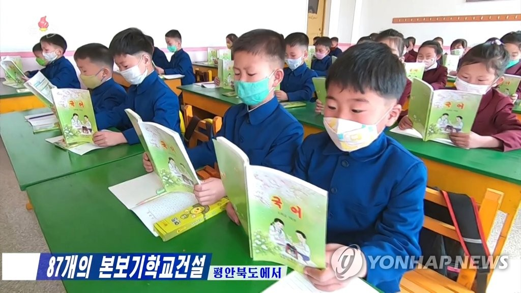 This image, captured from North Korea's state television network, the Korean Central Broadcasting Station, on April 27, 2021, shows students reading textbooks in their classroom in the country's western province of North Pyongan, after schools resumed amid the COVID-19 pandemic. (For Use Only in the Republic of Korea. No Redistribution) (Yonhap)