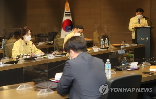 S. Korean schools likely to go offline in fall semester