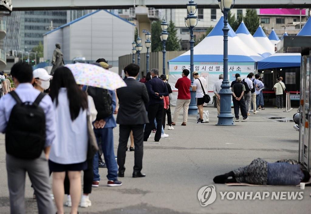 서울 183명 신규 확진…전날보다 44명 많아