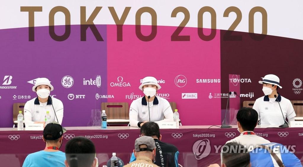 [올림픽] 기자회견하는 여자 양궁대표팀