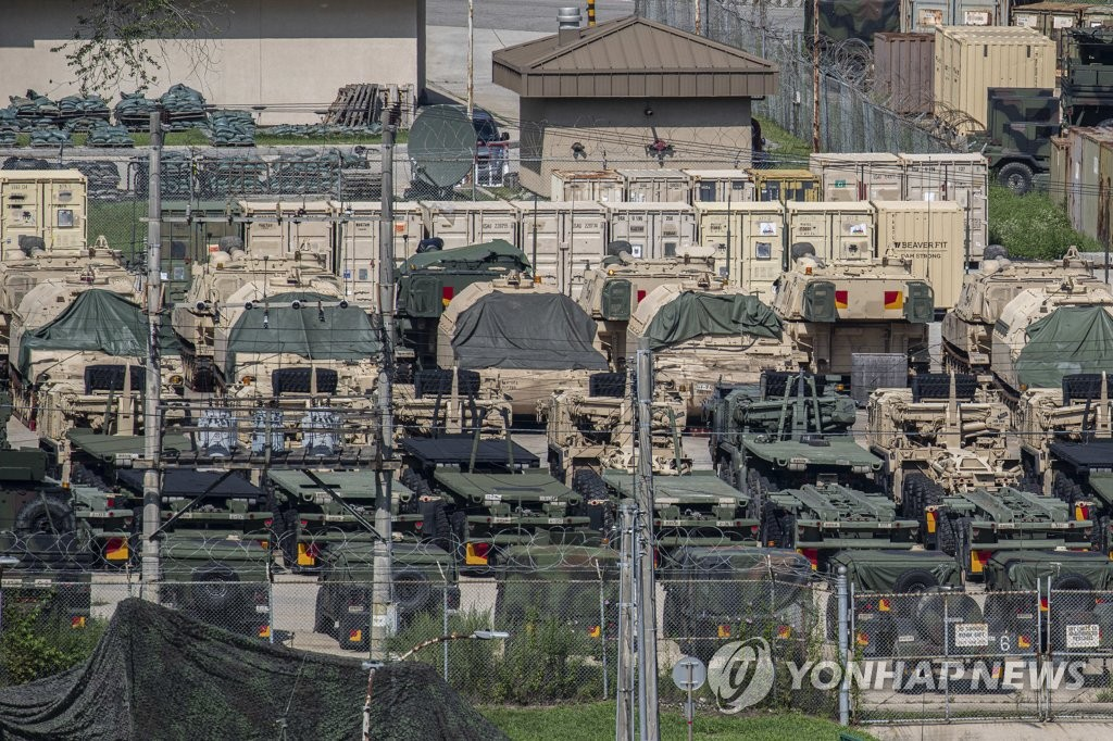 This file photo, taken on Aug. 5, 2021, shows a U.S. military base in Dongducheon, north of Seoul. (Yonhap)