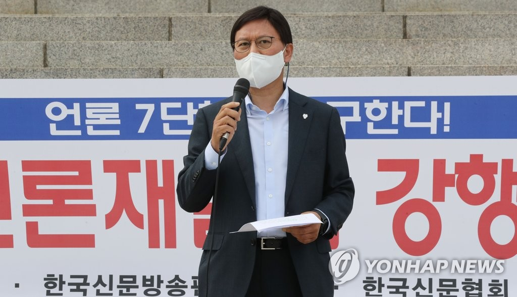 언론7단체, 언론중재법 강행처리 중단 촉구