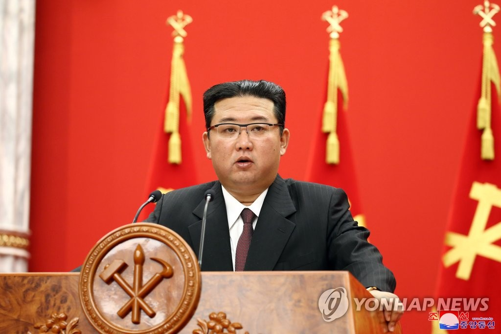 North Korean leader Kim Jong-un speaks at a lecture to commemorate the 76th founding anniversary of the ruling Workers' Party on Oct. 10, 2021, in this photo released by the North's official Korean Central News Agency (KCNA) the next day. (For Use Only in the Republic of Korea. No Redistribution) (Yonhap)
