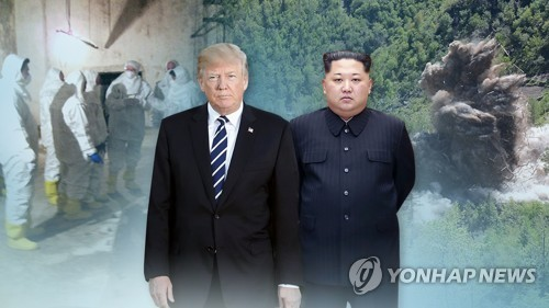U.S. can lift N.K. sanctions after denuclearization: State Department