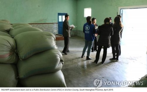 S. Korea considers additional donation to global aid agencies to help N. Korea